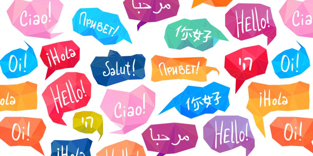 Tercüme Dilleri