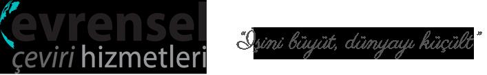 logo300-3